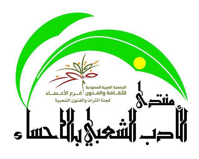 جامعة الدمام تكافح التدخين بسباق الجري السادس