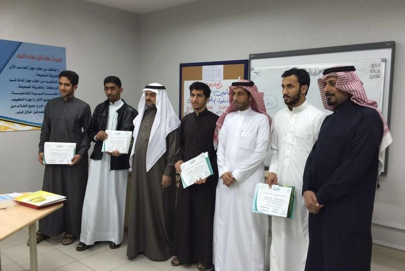 شؤون الطلاب بجامعة الدمام تنظم مهرجان التراث اليمني
