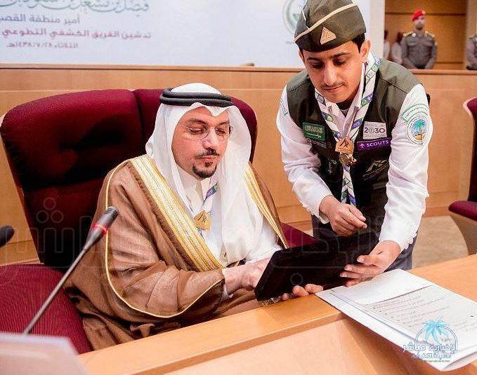 """انقاذ """"جناح صقر"""" بمستشفى الملك فيصل البيطري التعليمي"""