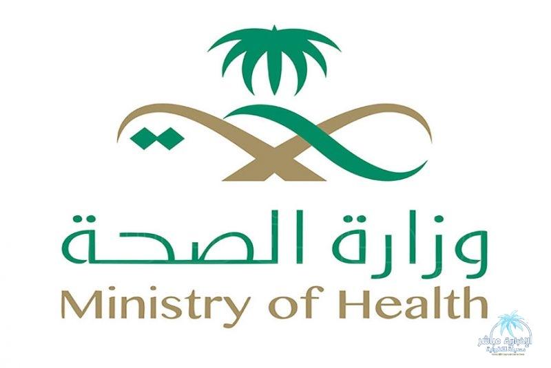 """""""بنك الدم"""" بمستشفى الملك فهد يجمع (526) وحدة دم في حملة مركز الفيصلية"""