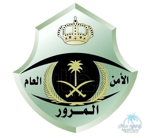 """""""رئاسة أمن الدولة"""" : إحباط عمل إرهابي استهدف مركز مباحث الزلفي"""