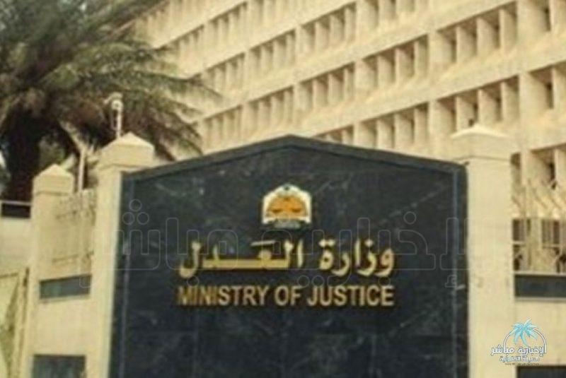 """""""عمل الرياض"""" يضبط 509 مخالفات خلال أسبوعين فقط"""