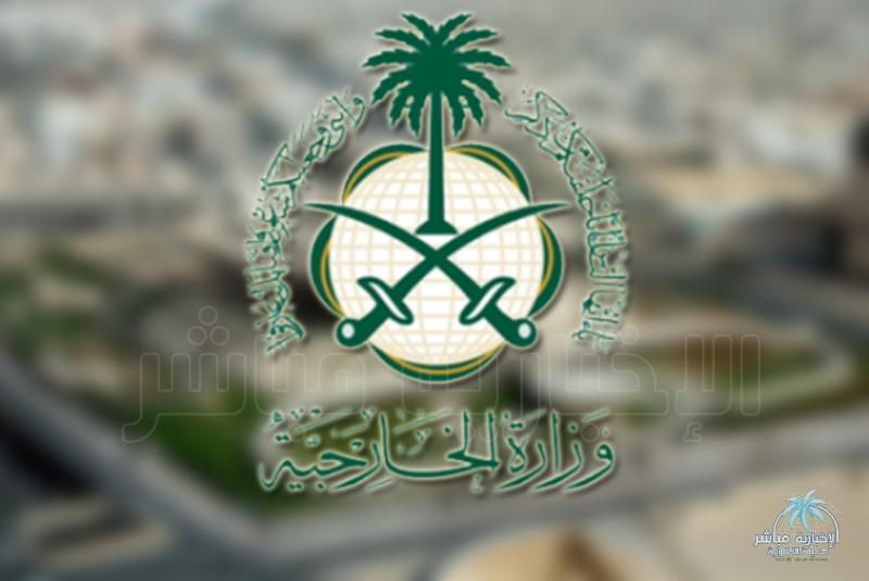 «التجارة» تحذر من استغلال «شخص الوزير» في النصب على المواطنين