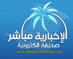 """السفير """"بخاري"""" يؤكد سلامة موظفي السفارة والملحقيات والمكاتب من حادث بيروت"""