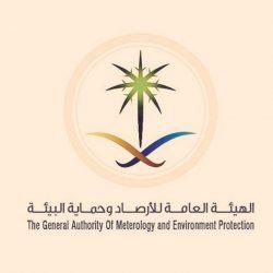 """تتويج """"الوحيمد"""" بمنصب سفير السلام في الامارات"""