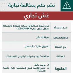 الديوان الملكي: يعلن مواعيد الصلاة على الأمير متعب بن عبدالعزيز