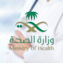 """المملكة تدعو المجتمع الدولي لاتخاذ إجراءات جريئة وفورية للحد من فقدان الأرواح بسبب """"كوفيد – 19"""""""