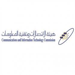 البرنامج الوطني للتنمية المجتمعية في المناطق يعلن البدء بإجراءات صرف تعويضات عقارات #نيوم
