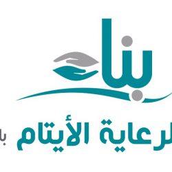 المحكمة العليا تدعو إلى تحري رؤية هلال شوال مساء الجمعة المقبلة