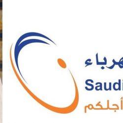 الديوان الملكي: وفاة الأمير سعود بن عبدالله بن فيصل بن عبدالعزيز