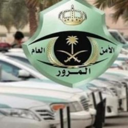 وفاة مساعد وزير الدفاع «محمد العايش» بعد معاناة من المرض