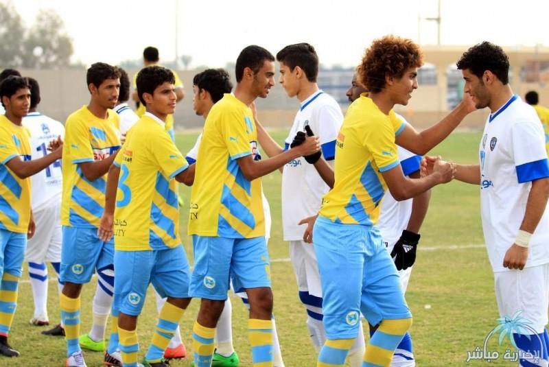 ناشئ هجر يتصدرون الدوري الممتاز للناشئين بالفوز على النجمة خارج الديار