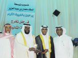 متوسطة الملك سلمان بالهفوف تحتفل بتخريج 77 طالباً بطريقة احترافية