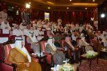 الأمير بدر بن محمد بن جلوي يرعى ملتقى المنشآت العائلية الأول بالأحساء