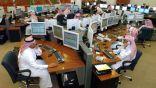 سوق الأسهم السعودية يغلق مرتفعًا عند 6678.44 نقطة
