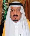 الملك يأمر يدعم الجمعيات الخيرية بملياري ريال .. و10 ملايين لكل ناد رياضي