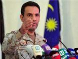 """""""قيادة التحالف"""" : هكذا أسقطت الدفاعات السعودية طائرتين معاديتين"""