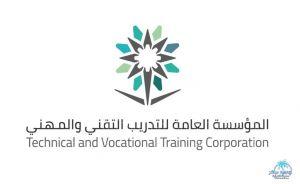 تعيين 3 قيادات نسائية في التدريب التقني