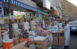 #السعودية :انفاق أكثر من5مليارات ريال على المواد الغذائيةوالمستلزمات الاسرية