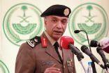 المتحدث الامني ينفي تعرض مقر قوات الطوارئ في #الرياض لعملية ارهابية