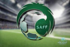 الاتحاد السعودي لكرة القدم ينشئ غرفة عمليات لتسهيل احتياجات الأندية