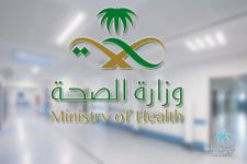وزارة الصحة تعلن نسبة إصابات كورونا الجديدة بين الذكور الإناث والأطفال
