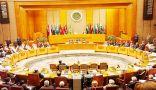 مصر تستضيف القمة العربية المقبلة بعد اعتذار المغرب