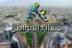 """""""حساب المواطن"""" يوضّح الخطوات المُتّبعة حال كانت الأهلية «معلق»"""