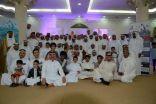 ال بن الشيخ تكرم طلابها وطالباتها المتفوقين