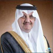 أمير #الشرقية يترأس اجتماع مجلس المنطقة الثلاثاء المقبل