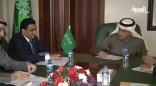"""لماذا اختارت المملكة """" المنطقة الخضراء """" في بغداد مقرًّا لسفارتها ؟ """" فيديو """""""