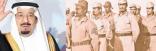 """صورة للملك """" سلمان """" بزي الجيش تشعل مواقع التواصل الاجتماعي"""
