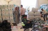 """أكثر من 3 ملايين قطعة شتوية للاّجئين السوريين ضمن برنامج """"شقيقي دفؤك هدفي"""""""