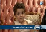 """شاهد بالفيديو .. كيف أستقبلت أسرة """" جوري """" الطفلة بعد عودتها من الإختطاف"""