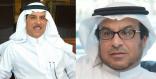 مجلس إدارة هيئة الري والصرف يعين الدكتور فؤاد آل الشيخ مبارك مديراً عاماً للهيئة