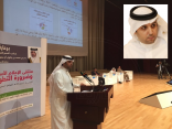 دراسة : 50 % من أولياء الأمور برامج الأطفال متناقضة مع طبيعة المجتمع السعودي