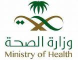 """"""" الصحة """" : تنقل 4474 مريضاً منهم 102 """" إنقاذ حياة """" خلال أسبوع"""