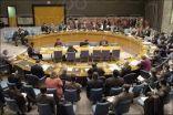 مجلس الأمن يقر بالإجماع مشروع القرار العربي بشأن اليمن