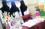 معرض توعوي عن التسوق الصحي بقطاع العمران