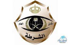 شرطة #الشرقية : القبض على شخصين تورطا بسرقة عدد من محلات المواد الغذائية