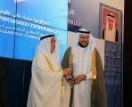 نائب رئيس مجلس الوزراء البحريني يكرم مدينة الملك عبد العزيز للعلوم والتقنية