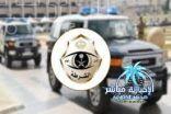 شرطة الرياض : القبض على فتاة ترتدي سترة الأمن العام