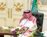 مجلس الشؤون السياسية والأمنية يعقد اجتماعًا برئاسة سمو ولي العهد
