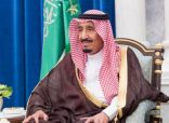 الملك سلمان يوجه بمنع سفر أعضاء مجموعة بن لادن وعدم دخولها في مشاريع جديدة