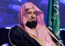 رئيس هيئة الامر بالمعروف : بلادنا قضت على الإرهاب واستئصال شأفة الخوارج