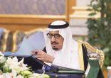 مجلس الوزراء يستعرض الخطط والاستعدادات المعنية بخدمة ضيوف الرحمن
