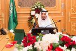 في جلسة مجلس الوزراء : الملك يوجه الجهات المعنية ذات العلاقة بتوفير ما يحتاج المعتمرين والزوار