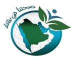 55 طالباً من جامعة الدمام ينظمون معرضا بيئياً الخميس