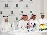 """""""التجارة"""" تعقد مؤتمراً صحفياً يكشف أبرز ملامح نظام الشركات الجديد"""