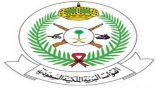 القوات البرية الملكية السعودية تفتح باب القبول لعددٍ من الوظائف العسكرية